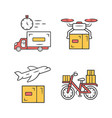 delivery yellow color icons set shipping service vector image vector image
