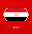 flag egypt vector image