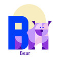 letter b - bear vector image vector image