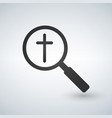 an isolated magnifier icon with a christian cross vector image