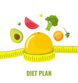 fresh orange with measuring tape and vegetables vector image