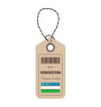 hang tag made in uzbekistan with flag icon vector image vector image