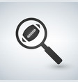 football in magnifying glass search or analyzing vector image