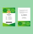 green id card 17 vector image vector image