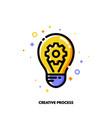 icon gear and light bulb as innovative idea vector image vector image