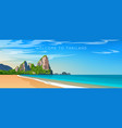wide panorama thailand landscape vector image