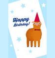 with lama alpaca for happy vector image vector image