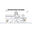 bulgaria - boyana church travel famous landmark vector image vector image