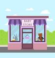 facade baby store building in flat design vector image vector image