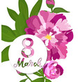 march 8 international women s day greeting vector image vector image