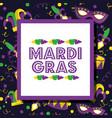 mardi gras invitation card celebration party vector image