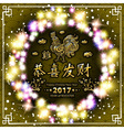 New Year card Rooster symbol of 2017 on the