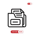 save file icon vector image vector image