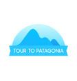 Tour to patagonia - emblem in