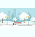 winter city park with snow vector image