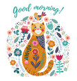 good morning art colorful vector image vector image