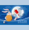mid autumn festival greeting card design vector image vector image