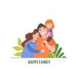 2 similar happy familyportrait young happy vector image vector image