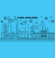china hong kong winter holidays skyline merry vector image vector image