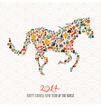 Chinese new year of the Horse file vector image vector image