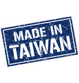made in taiwan stamp vector image vector image