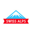 swiss alps logo emblem of vector image vector image