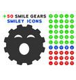 sleepy smiley gear icon with bonus emotion set vector image