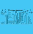 china hong kong city winter holidays skyline vector image