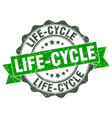 life-cycle stamp sign seal