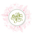 thank you card plant in blossom branch with vector image vector image