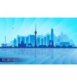 Beijing city skyline detailed silhouette vector image vector image