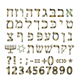 Hebrew font The Hebrew language vector image vector image