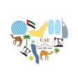 I love UAE Symbol Heart attractions of United Arab vector image vector image