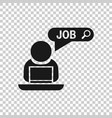 search job vacancy icon in transparent style vector image vector image