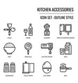 kitchen accessories vector image vector image