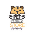 pet store logo template design brown badge for vector image vector image