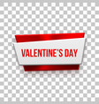 red abstract valentines day badge vector image vector image