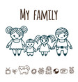 happy family with two children in cartoon style vector image