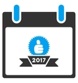 2017 Award Ribbon Calendar Day Toolbar Icon vector image vector image