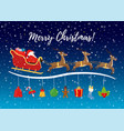 cartoon christmas background for ad poster vector image vector image