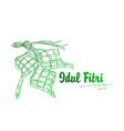 hand drawing ketupat indonesian food for eid vector image vector image
