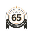 birtday vintage logo template to 65 th anniversary vector image vector image