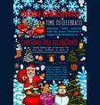 christmas santa gifts tree sketch greeting vector image vector image