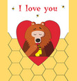 i love you greeting card of cute bear eating vector image vector image