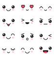 kawaii emotions adorable characters icons vector image vector image