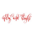 merry and bright - red hand lettering inscription vector image vector image