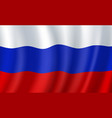 russia 3d flag russian national symbol vector image