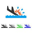 water air crash flat icon vector image vector image