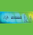 banner with hand drawn design vector image
