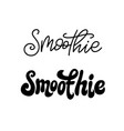 Hand drawn lettering template for smoothie menu